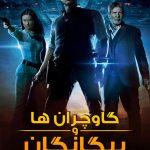 44 4 150x150 - دانلود فیلم Cowboys and Aliens 2011 گاوچران ها و بیگانگان با دوبله فارسی و کیفیت عالی