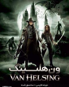 44 5 238x300 - دانلود فیلم Van Helsing 2004 ون هلسینگ با دوبله فارسی و کیفیت عالی