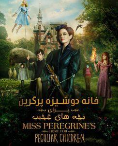 44 8 244x300 - دانلود فیلم Miss Peregrines Home for Peculiar Children 2016 خانه دوشیزه پرگرین برای بچه های عجیب با دوبله فارسی و کیفیت عالی