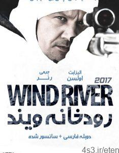 45 4 234x300 - دانلود فیلم Wind river 2017 ویند ریور با دوبله فارسی و کیفیت عالی