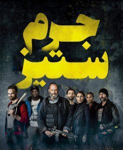 49 11 246x300 - دانلود فیلم Antigang 2015 جرم ستیز با دوبله فارسی و کیفیت عالی
