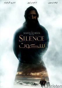 49 8 214x300 - دانلود فیلم Silence 2016 سکوت با دوبله فارسی و کیفیت عالی