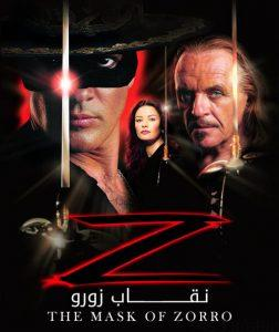 5 2 252x300 - دانلود فیلم The Mask of Zorro 1998 نقاب زورو با دوبله فارسی و کیفیت عالی