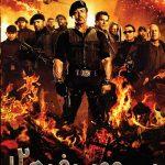 51 5 150x150 - دانلود فیلم The Expendables 2 2012 بی مصرف ها ۲ با دوبله فارسی و کیفیت عالی