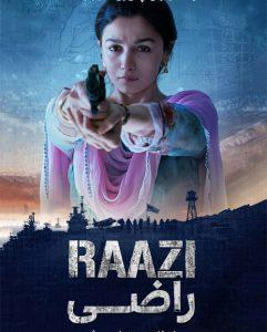 52 5 241x300 - دانلود فیلم Raazi 2018 راضی با دوبله فارسی و کیفیت عالی