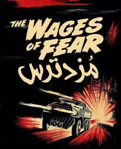 52 7 245x300 - دانلود فیلم The Wages of Fear 1953 مزد ترس با دوبله فارسی و کیفیت عالی
