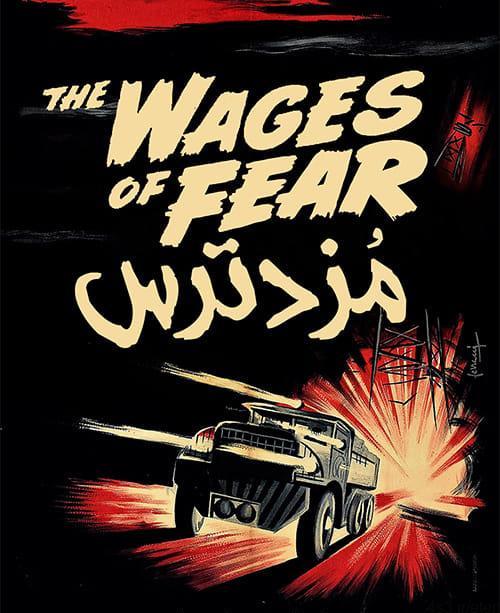 52 7 - دانلود فیلم The Wages of Fear 1953 مزد ترس با دوبله فارسی و کیفیت عالی