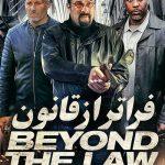 53 7 150x150 - دانلود فیلم Beyond the Law 2019 فراتر از قانون با زیرنویس فارسی و کیفیت عالی