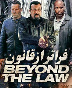 53 7 245x300 - دانلود فیلم Beyond the Law 2019 فراتر از قانون با زیرنویس فارسی و کیفیت عالی