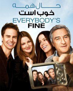 55 13 241x300 - دانلود فیلم Everybodys Fine 2009 حال همه خوب است با دوبله فارسی و کیفیت عالی