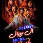 58 10 150x150 - دانلود فیلم Bad Times at the El Royale 2018 دوران بد در ال رویال با دوبله فارسی و کیفیت عالی