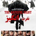 6 150x150 - دانلود فیلم The Hateful Eight 2015 هشت نفرت انگیز با دوبله فارسی و کیفیت عالی