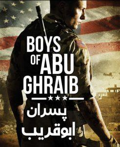 6 6 246x300 - دانلود فیلم The Boys of Abu Ghraib 2014 پسران ابو غریب با دوبله فارسی و کیفیت عالی