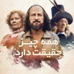 60 11 150x150 - دانلود فیلم All Is True 2018 همه چیز حقیقت دارد با زیرنویس فارسی و کیفیت عالی