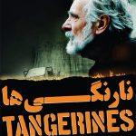60 9 150x150 - دانلود فیلم Tangerines 2013 نارنگی ها با زیرنویس فارسی و کیفیت عالی