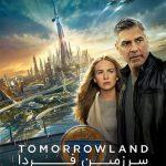 62 4 150x150 - دانلود فیلم Tomorrowland 2015 سرزمین فردا با دوبله فارسی و کیفیت عالی