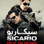 63 8 150x150 - دانلود فیلم Sicario Day of the Soldado 2018 سیکاریو ۲ روز سرباز با زیرنویس فارسی و کیفیت عالی