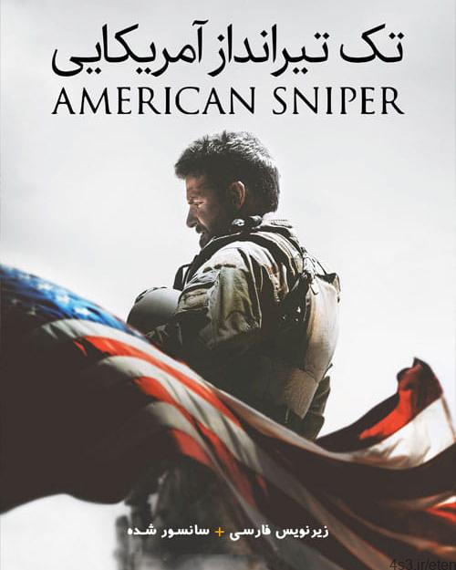 64 7 - دانلود فیلم American Sniper 2014 تک تیرانداز آمریکایی با زیرنویس فارسی و کیفیت عالی