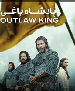 65 5 247x300 - دانلود فیلم Outlaw King 2018 پادشاه یاغی با زیرنویس فارسی و کیفیت عالی
