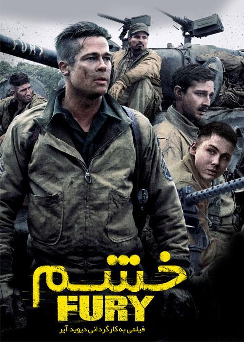 67 7 - دانلود فیلم Fury 2014 خشم با دوبله فارسی و کیفیت عالی