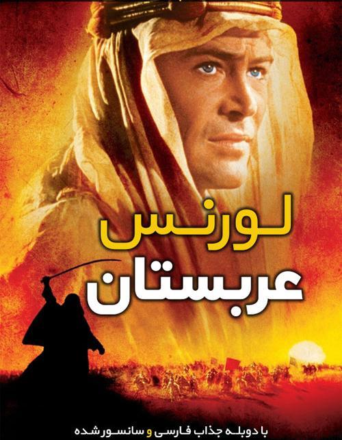 68 3 - دانلود فیلم Lawrence of Arabia 1962 لورنس عربستان با دوبله فارسی و کیفیت عالی