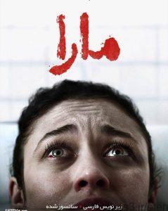 70 11 239x300 - دانلود فیلم Mara 2018 مارا با زیرنویس فارسی و کیفیت عالی