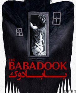 70 13 244x300 - دانلود فیلم The Babadook 2014 بابادوک با دوبله فارسی و کیفیت عالی