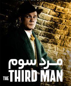 73 247x300 - دانلود فیلم Maigrets Dead Man 2016 میگره مرد مرده با زیرنویس فارسی و کیفیت عالی