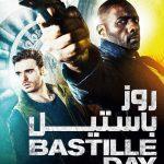 73 6 150x150 - دانلود فیلم ۲۰۱۶ Bastille Day روز باستیل با دوبله فارسی و کیفیت عالی