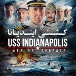 75 5 150x150 - دانلود فیلم USS Indianapolis Men of Courage 2016 کشتی ایندیانا با دوبله فارسی و کیفیت عالی
