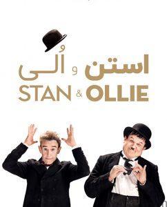76 2 242x300 - دانلود فیلم Stan and Ollie 2018 استن و الی با دوبله فارسی و کیفیت عالی