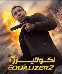 78 252x300 - دانلود فیلم The Equalizer 2 2018 اکولایزر ۲ با دوبله فارسی و کیفیت عالی