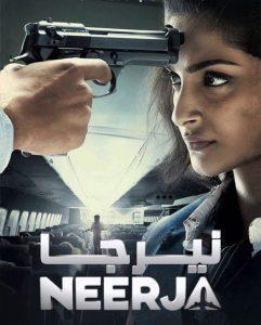 78 4 241x300 - دانلود فیلم Neerja 2016 نیرجا با دوبله فارسی و کیفیت عالی
