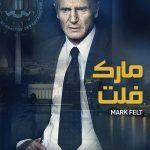 79 3 150x150 - دانلود فیلم Mark Felt 2017 مارک فلت با زیرنویس فارسی و کیفیت عالی