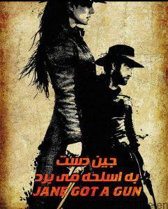 8 12 241x300 - دانلود فیلم Jane Got a Gun 2015 جین دست به اسلحه می برد با دوبله فارسی و کیفیت عالی