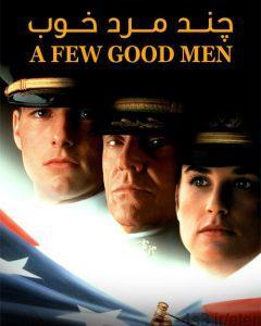 8 15 240x300 - دانلود فیلم A Few Good Men 1992 چند مرد خوب با دوبله فارسی و کیفیت عالی