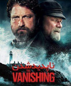 80 247x300 - دانلود فیلم The Vanishing 2018 ناپدید شدن با زیرنویس فارسی و کیفیت عالی