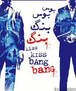 83 251x300 - دانلود فیلم Kiss Kiss Bang Bang 2005 بوس بوس بنگ بنگ با دوبله فارسی و کیفیت عالی