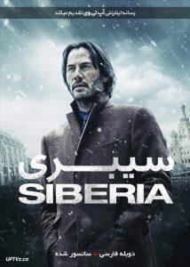 84 214x300 - دانلود فیلم Siberia 2018 سیبری با دوبله فارسی و کیفیت عالی