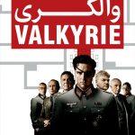 86 7 150x150 - دانلود فیلم Valkyrie 2008 والکری با دوبله فارسی و کیفیت عالی