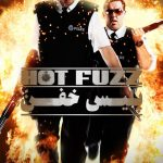 87 2 150x150 - دانلود فیلم Hot Fuzz 2007 پلیس خفن با دوبله فارسی و کیفیت عالی