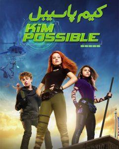 87 5 240x300 - دانلود فیلم Kim Possible 2019 کیم پاسیبل با دوبله فارسی و کیفیت عالی