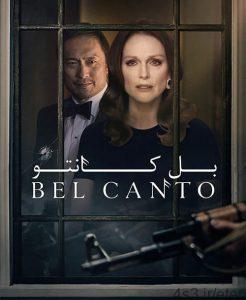 88 10 246x300 - دانلود فیلم Bel Canto 2018 بل کانتو با زیرنویس فارسی و کیفیت عالی