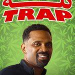 89 2 150x150 - دانلود فیلم The Trap 2019 تله با دوبله فارسی و کیفیت عالی
