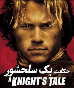 89 8 250x300 - دانلود فیلم A Knights Tale 2001 حکایت یک سلحشور با دوبله فارسی و کیفیت عالی