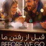 89 9 150x150 - دانلود فیلم Before We Go 2014 قبل از رفتن ما با دوبله فارسی و کیفیت عالی