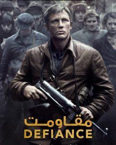 9 10 239x300 - دانلود فیلم Defiance 2008 مقاومت با دوبله فارسی و کیفیت عالی