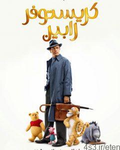 90 10 241x300 - دانلود فیلم Christopher Robin 2018 کریستوف رابین با دوبله فارسی و کیفیت عالی
