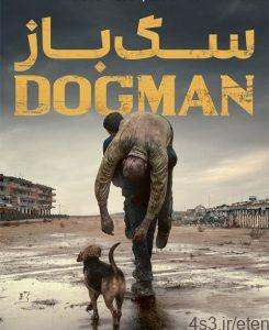 92 9 245x300 - دانلود فیلم Dogman 2018 سگ باز با زیرنویس فارسی و کیفیت عالی