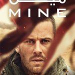 93 6 150x150 - دانلود فیلم Mine 2016 مین با دوبله فارسی و کیفیت عالی